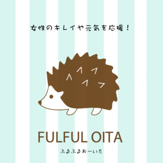 FULFUL OITA